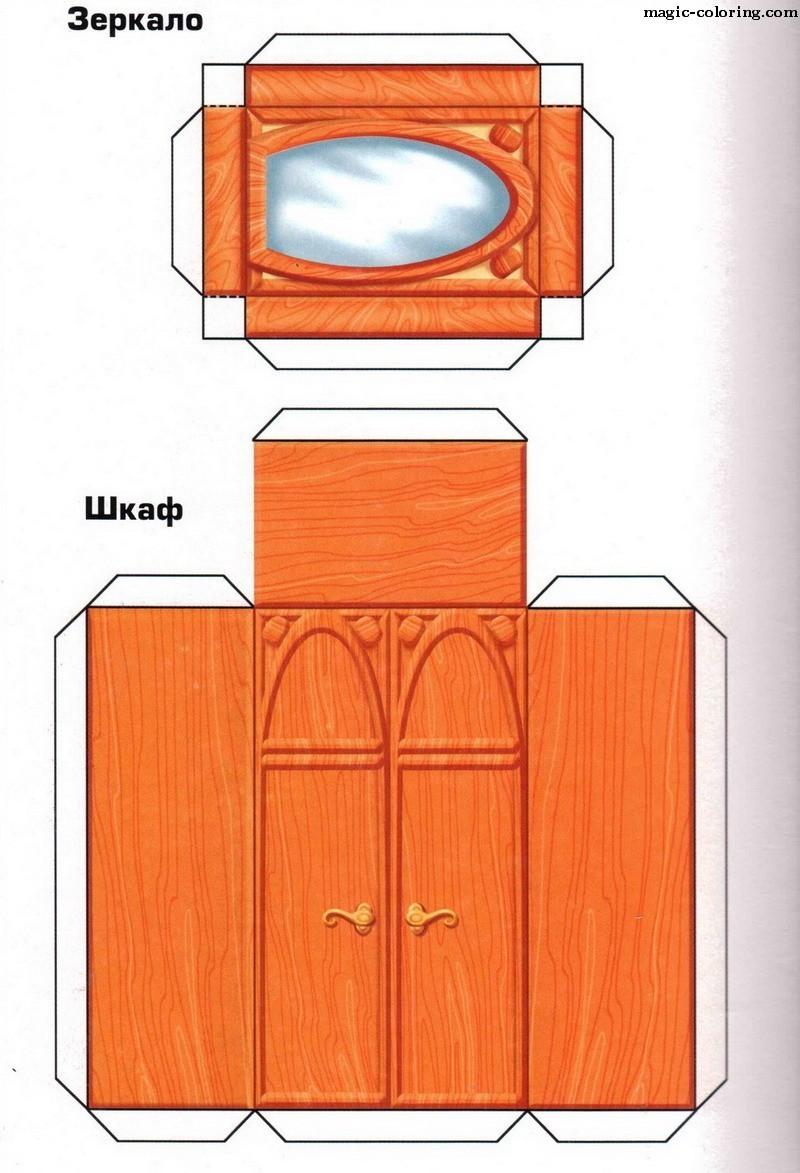 Пальчиковый театр из бумаги шаблоны. Пальчиковые 62
